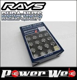 RAYS (レイズ) DURA-NUTS L32 ジュラルミンロック&ナットセット ストレートタイプ 4H用 M12×1.5 ガンメタリックアルマイト 19HEX 16個セット 品番:74020001114GM