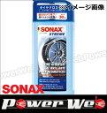 SONAX (ソナックス) 235100 エクストリーム タイヤ グロス ゲル250 タイヤ用つや出しワックス 250ml