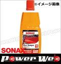 SONAX (ソナックス) 314300 グロスシャンプー カーシャンプー 1,000ml