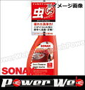 SONAX (ソナックス) 533200 インセクトリムーバー 虫取りクリーナー 500ml