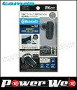 tama's(多摩電子工業) TB311K Bluetooth モノラルヘッドセット for CAR ブラック