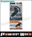 tama's(多摩電子工業) TB313K Bluetooth モノラルヘッドセット HQ ブラック