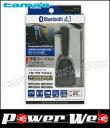 tama's(多摩電子工業) TBM04K Bluetooth 車載用ヘッドセット ブラック