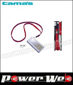 tama's(多摩電子工業) T8102 平紐ネックストラップ レッド 【代金引換不可商品】