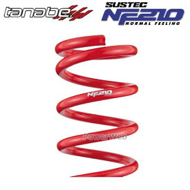 TANABE SUSTEC NF210 ダウンサス 1台分 MK32SNK スズキ スペーシアカスタム 2013/06〜2015/5 MK32S/FF/660/TB 【メーカー直送/代金引換不可】