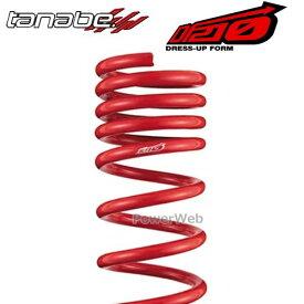 TANABE SUSTEC DF210 ダウンサス 1台分 MK53SG4WDDK スズキ スペーシアギア 2018/12〜 MK53S/4WD/660/TB 【メーカー直送/代金引換不可】