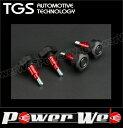 TGS 品番:TGS-3B401 サードシートデタッチャブルボルトキット レッド デリカD:5 CV4W/CV5W 【代金引換不可商品】