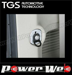 TGS 品番:TGS-UF401BB ユーティリティーハードフック フック:ブラック/Sゴールド デリカD:5 CV4W/CV5W 【代金引換不可商品】