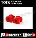 TGS 品番:TGS-PG4056K22 ウレタンスタビライザーブッシュ フロント デリカD:5/アウトランダー /ギャランフォルティス/…