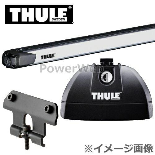 THULE(スーリー) フット:753+スライドバー:891+キット:4040 スズキ エスクード ダイレクトルーフレール付 年式:H29/10〜 YD125, YE125, YEA1S キャリアセット