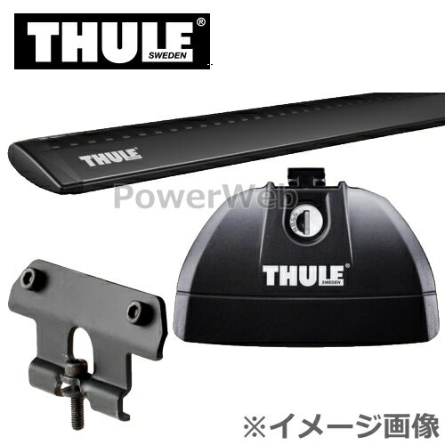 THULE(スーリー) フット:753+バー(ブラック):961B+キット:4050 ポルシェ マカン ダイレクトレール付 年式:'14〜 ベースキャリアセット