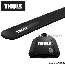 THULE(スーリー) フット:7104+ウイングバーEVO(ブラック):7112B スバル インプレッサXV/XV ルーフレール付 年式:H24/10〜 形式:GP7 ベースキャリアセット