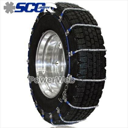SCC SRシリーズ TB車用 ケーブルチェーン 品番:SR5517 11R22.5、315/60R22.5