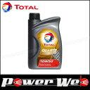 TOTAL (トタル) QUARTZ RACING (クオーツ レーシング) 10W-60 (10W60) エンジンオイル 1L×18個入 (1ケース) 品番:...