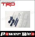 TRD Sportivo サスペンションフルセット ノア (ZWR80W) [MS260-28015/MS250-28012]