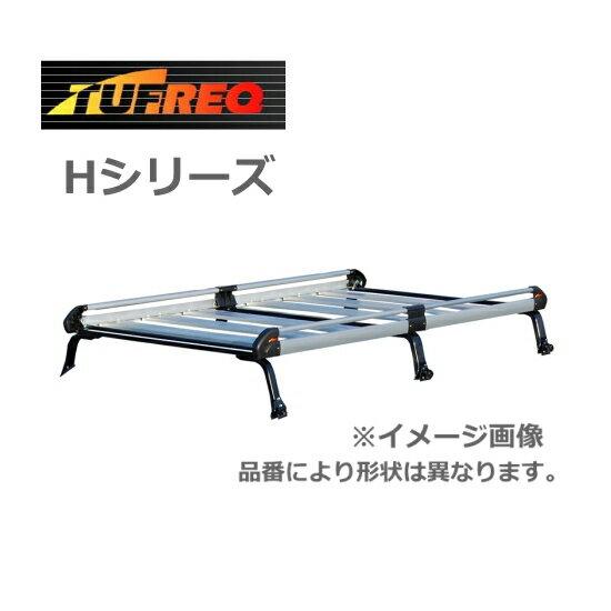 精興工業 TUFREQ (タフレック) 品番:HE22F1 Hシリーズ 4本脚 マツダ ファミリア S-ワゴン H11.8〜H15.10 BJ ルーフレール無車 [代引き不可商品]