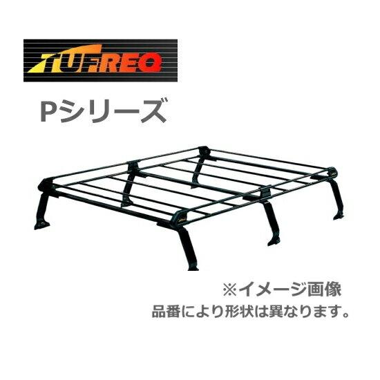 精興工業 TUFREQ (タフレック) 品番:PH437A Pシリーズ 6本脚 マツダ スクラム H27.3〜 DG17V/DG17W ハイルーフ [代引き不可商品]