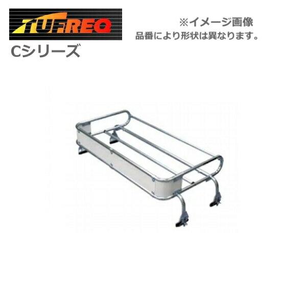 精興工業 TUFREQ (タフレック) 品番:CH226A Cシリーズ 4本脚 ダイハツ ハイゼットトラック H11.1〜H26.8 S2# ハイルーフ [代引き不可商品]