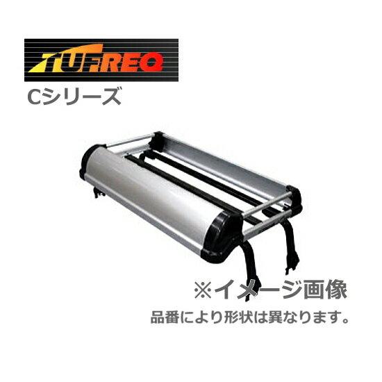 精興工業 TUFREQ (タフレック) 品番:KH226A Kシリーズ 4本脚 ダイハツ ハイゼットトラック H11.1〜H26.8 S2# ハイルーフ [代引き不可商品]