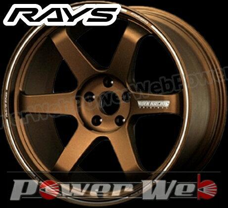 RAYS(レイズ) VOLK RACING TE37 ultra (ボルクレーシング TE37ウルトラ) 19インチ 8.5J PCD:130 穴数:5 inset:52 FACE-1 カラー:ブロンズ [ホイール1本単位]