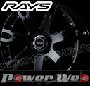 RAYS(レイズ) DAYTONA FDX-F7S (デイトナ FDX-F7S) 18インチ 7.5J PCD:114.3 穴数:5 inset:38 ブラック [ホイール単品4本セット]