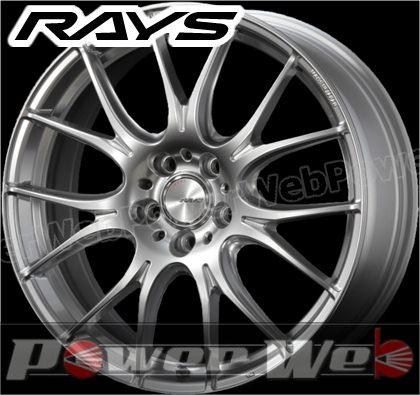 RAYS(レイズ) HOMURA 2X7PLUS (ホムラ 2X7 プラス) 18インチ 7.5J PCD:112 穴数:5 inset:48 スパークプレーテッドシルバー [ホイール単品4本セット]