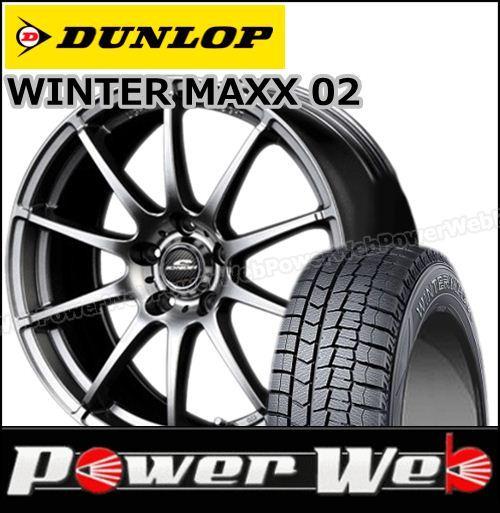 225/45R17 91Q WINTER MAXX 02/ダンロップ ■SCHNEIDER StaG 17×7.0 100/5H +48 メタリックグレー MID スタッドレス&ホイール 1台分セット