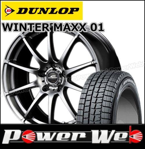 225/45R17 91Q WINTER MAXX 01/ダンロップ ■SCHNEIDER StaG 17×7.0 100/5H +48 メタリックグレー MID スタッドレス&ホイール 1台分セット