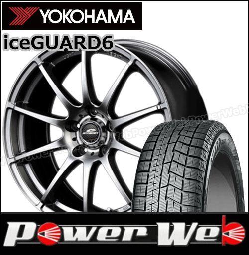 225/45R17 91Q iceGUARD6 IG60/ヨコハマ ■SCHNEIDER StaG 17×7.0 100/5H +48 メタリックグレー MID スタッドレス&ホイール 1台分セット