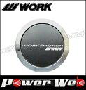 WORK (ワーク) 品番:120186 EMOTION(エモーション) センターキャップ FLAT TYPE ブラック 4個セット
