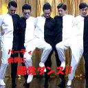 【送料無料 税込価格】全身タイツ 錯覚ダンス ラインダンス 白黒 黒白 タイツ 宴会 余興 コスプレ パーティーグッズ