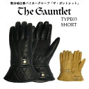 POWWOW パウワウ Gauntlet Glove TYPE03SHORT バイクグローブ 冬用 冬 レディース 防寒 手袋 バイク グローブ 革 ガン…