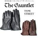 POWWOW パウワウ Gauntlet Glove TYPE STREET バイクグローブ 冬用 冬 レディース メンズ 防寒 手袋 バイク グローブ …