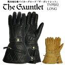 POWWOW パウワウ  Gauntlet Glove TYPE02LONG ガントレットグローブ タイプ02ロング 寒冷地仕様バイカーグローブ 冬…