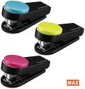 マックス コンパクトホッチキスcolorgimic(カラーギミック) HD-10XS