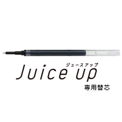PILOT ジュース アップ専用 ゲルインキボールペン替芯(LP3RF12S3/S4)Juice UP用レフィル(激細0.3mm)、(超極細0.4mm)