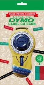 【限定商品】DYMO ダイモ ラベル キューティコン(9ミリテープ用)イエロー クリスマスパッケージメタリックカラーテープ(レッド、グリーン)付き DM20008CP