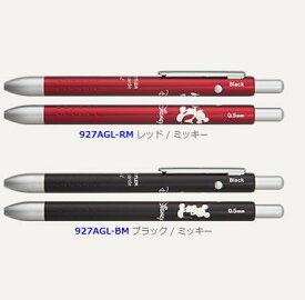 【限定商品】ステッドラー アバンギャルド ライト 限定 ミッキーマウスデザインavant-garde light 多機能ペン ミッキーデザイン ディズニー ボールペン黒、赤、シャープ0.5mm