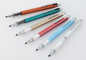 【限定カラー】三菱 クルトガ ADVANCE(アドバンス)モデル 0.5mm0.5mmシャープペン M5-559 1P