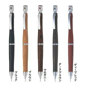 S20 0.5mm マホガニー HPS-2SK-MA5