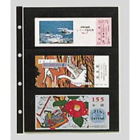 テージー コレクションアルバム用ポケット小型シート,宝くじ,記念乗車券用 CA-303S