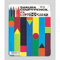 サクラクレパス クーピーペンシル 12色(缶入り) FY12