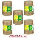 【5巻セット】 コクヨ 麻紐チーズ巻き 520m [ホヒ-31]×5巻