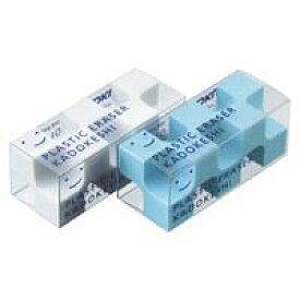 コクヨ 消しゴム(カドケシプチ)鉛筆用ブルー・ホワイト2色セット ケシ-U750-1
