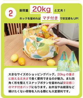 【送料無料】エコバッグ折りたたみショッピングバッグデザイナーズジャパンエンビロサックス風ローキー風の個性的なおしゃれデザインエコバッグレジかごバッグに