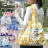 Disney echo bag folding shopping bag Disney Disney Mickey Minnie Dumbo Bambi Alice and popular Disney's silly checkout basket bags shopping bags eco bags