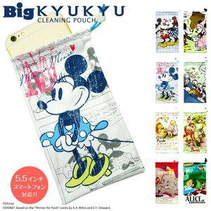 【ディズニー】スマホポーチ BIG KYUKYU| プ...