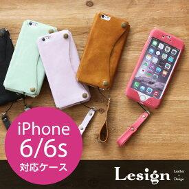本革 スマホケース スマホカバー【Lesign】 日本製 モバカワ mobakawa | おしゃれ ギフト プレゼント 女性 ケース レディース スマートフォン スマホ かわいい カバー iphoneケース レザー iphone6s アイフォンケース6s 携帯ケース アイフォン6s 母の日 実用的 花以外