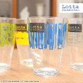 北欧テイストのおしゃれなグラス!イッタラ・人気ブランドのグラスのおすすめは?