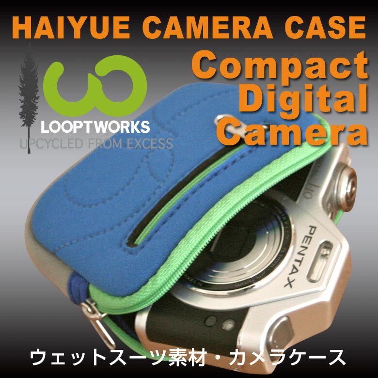 デジカメケース デジカメポーチ 【LOOPTWORKS(ループトワークス)】 HAIYUE CAMERA CASE